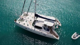 Video presentation of multihull catamaran Privilege 495
