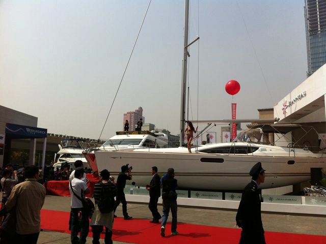 china-international-boat-show